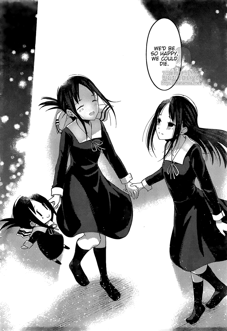 chapter 146 image 017