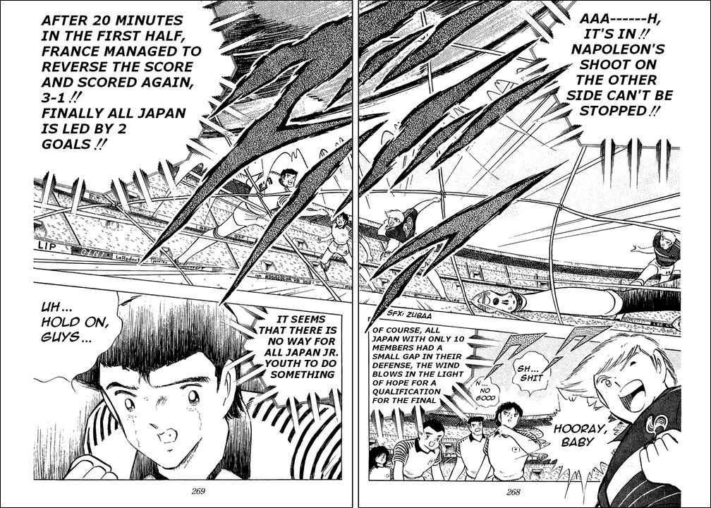 Captain Tsubasa, Chapter 99 image 041