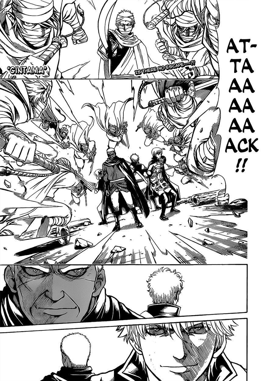 Gintama Chapter, 623 image 001