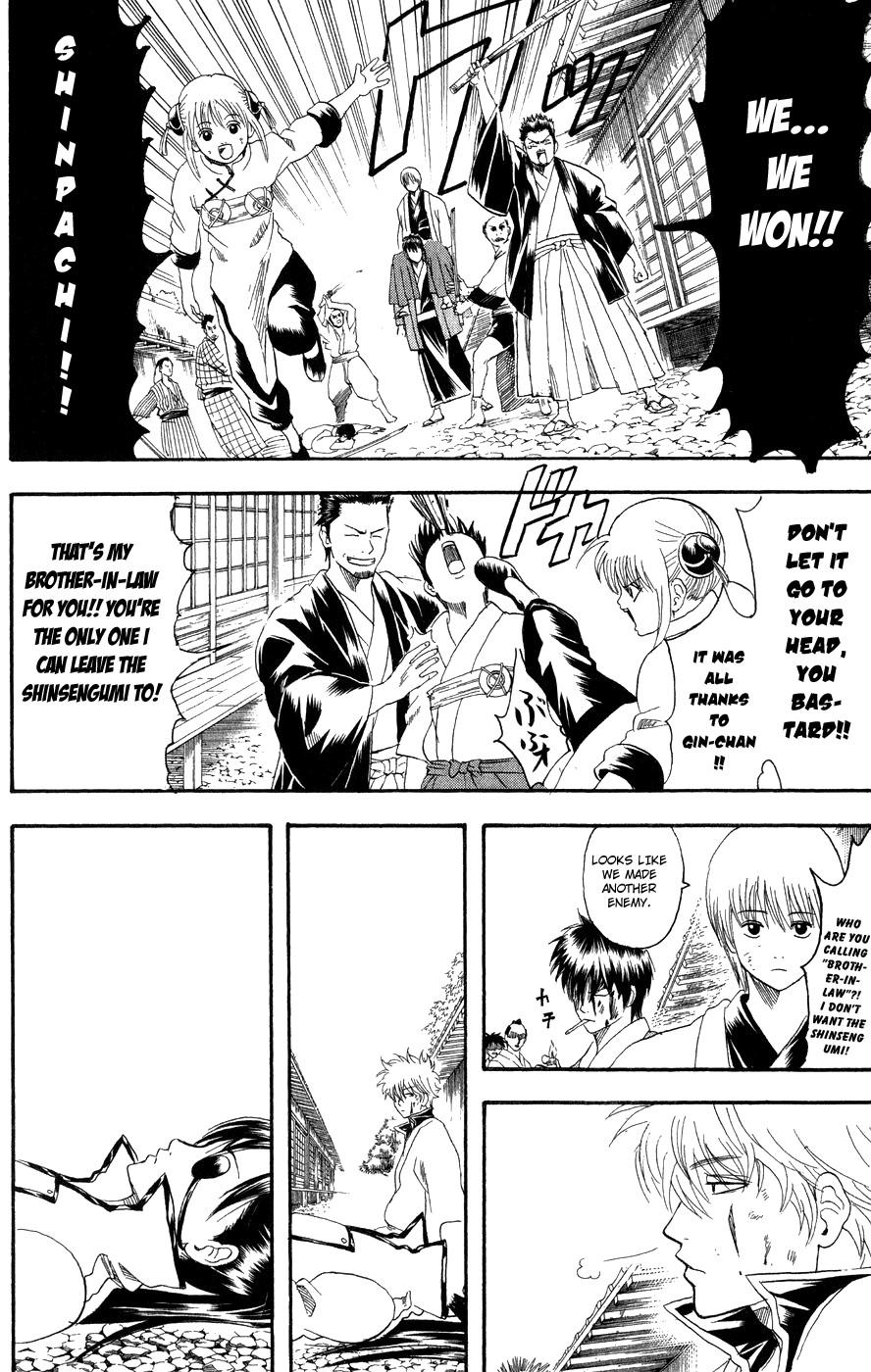 Gintama Chapter, 122 image 022