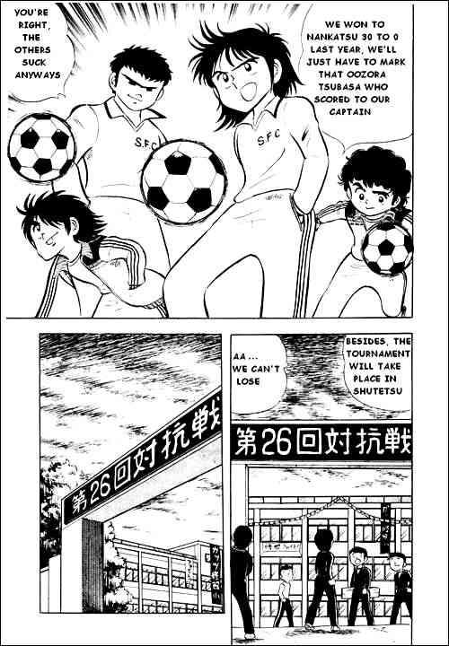 Captain Tsubasa, Chapter 4 image 010