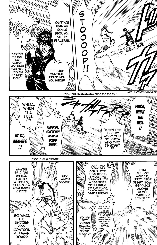 Gintama Chapter, 344 image 023