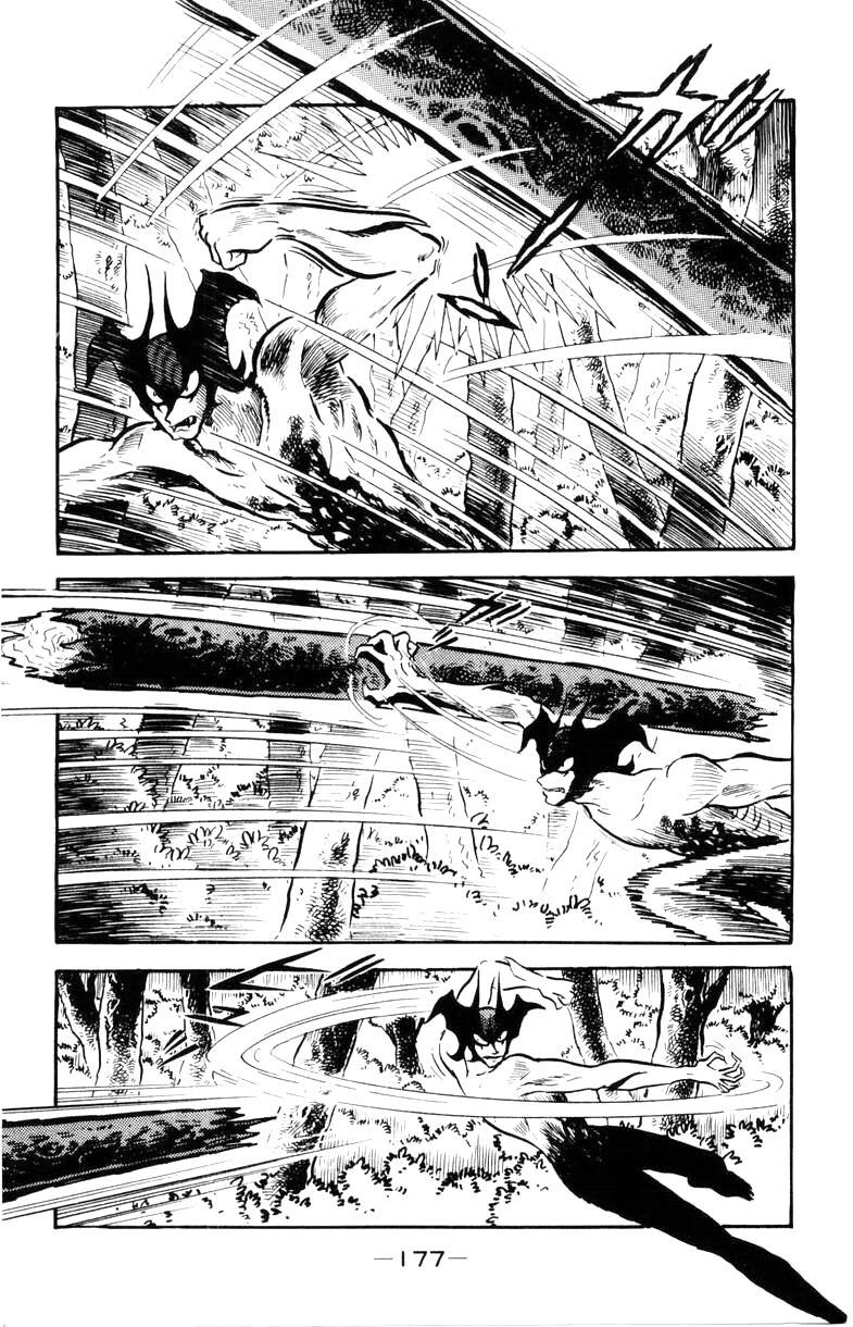 Devilman, Chapter 2 image 173