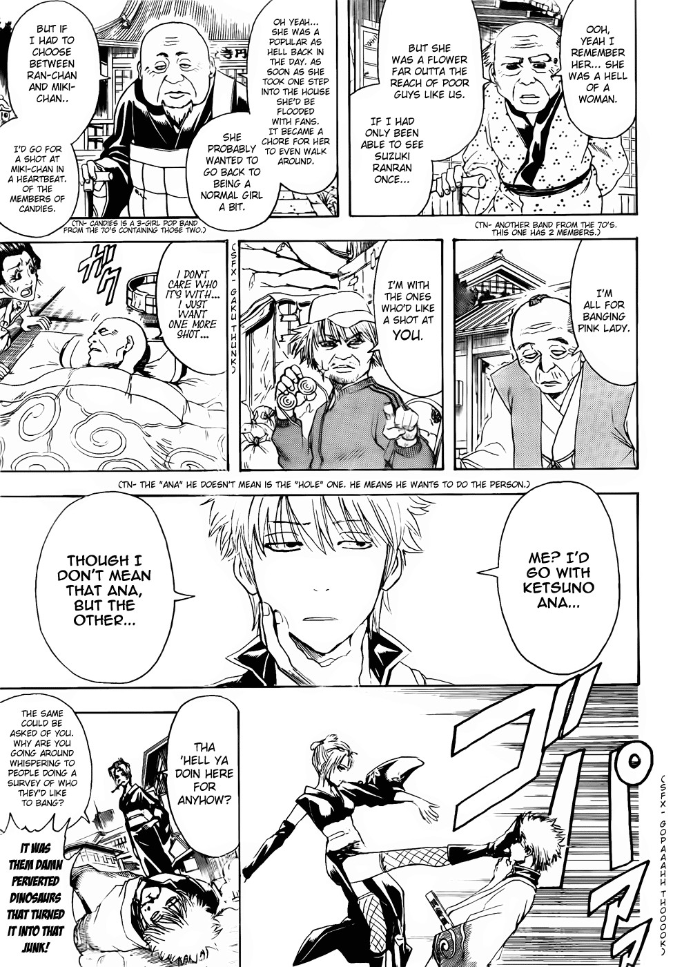 Gintama Chapter, 386 image 015