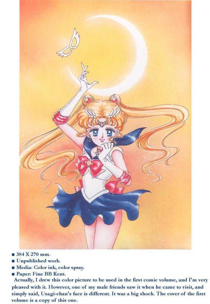 Sailor Moon, Cahpter 1 image 010
