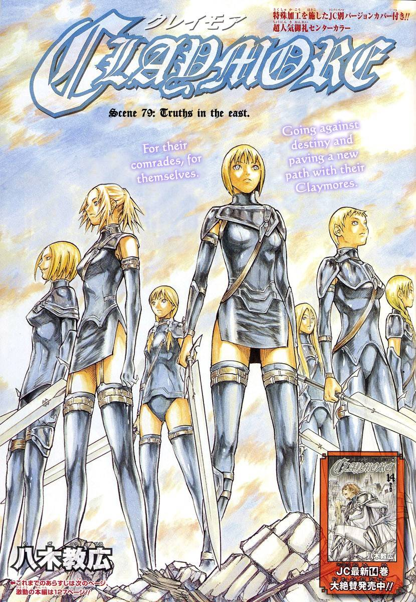 Claymore, Chapter 79 image 001