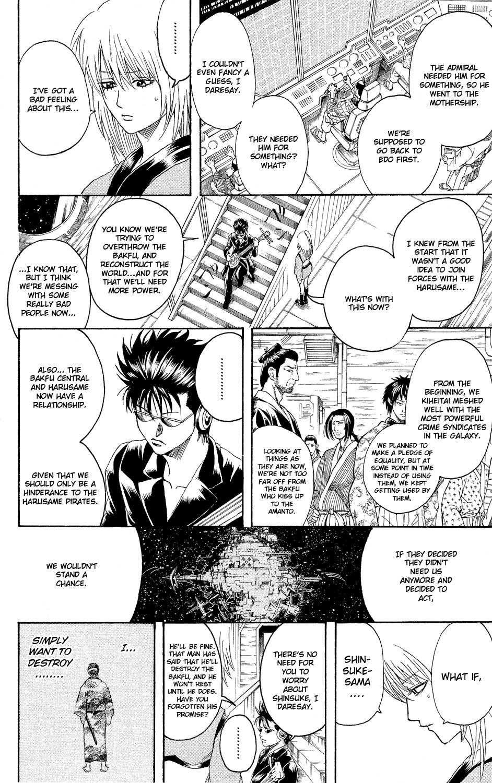 Gintama Chapter, 310 image 023