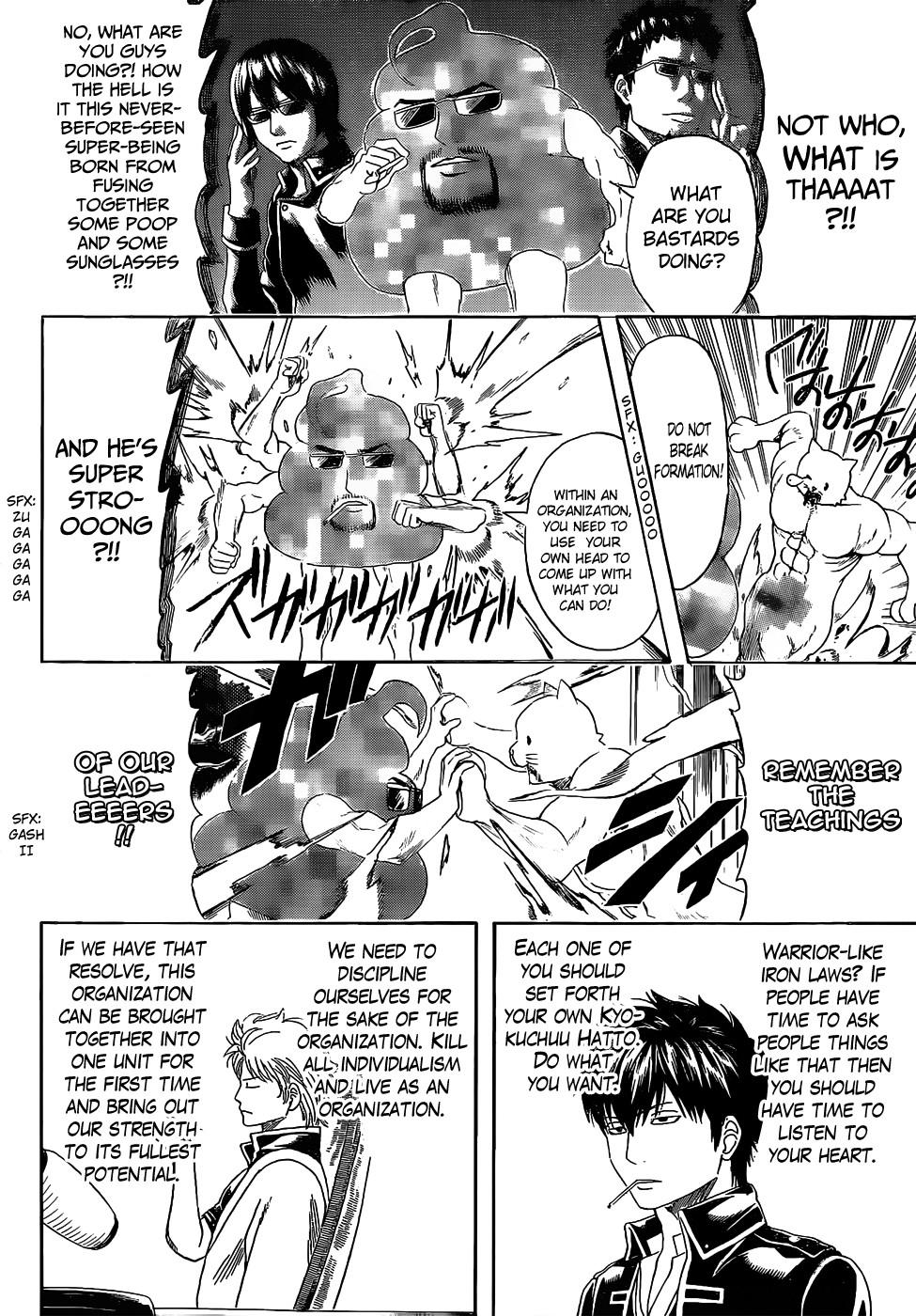 Gintama Chapter, 476 image 008