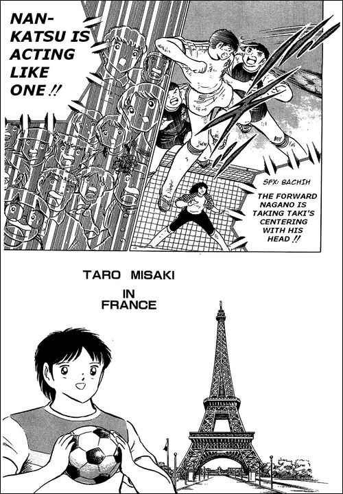 Captain Tsubasa, Chapter 80 image 025