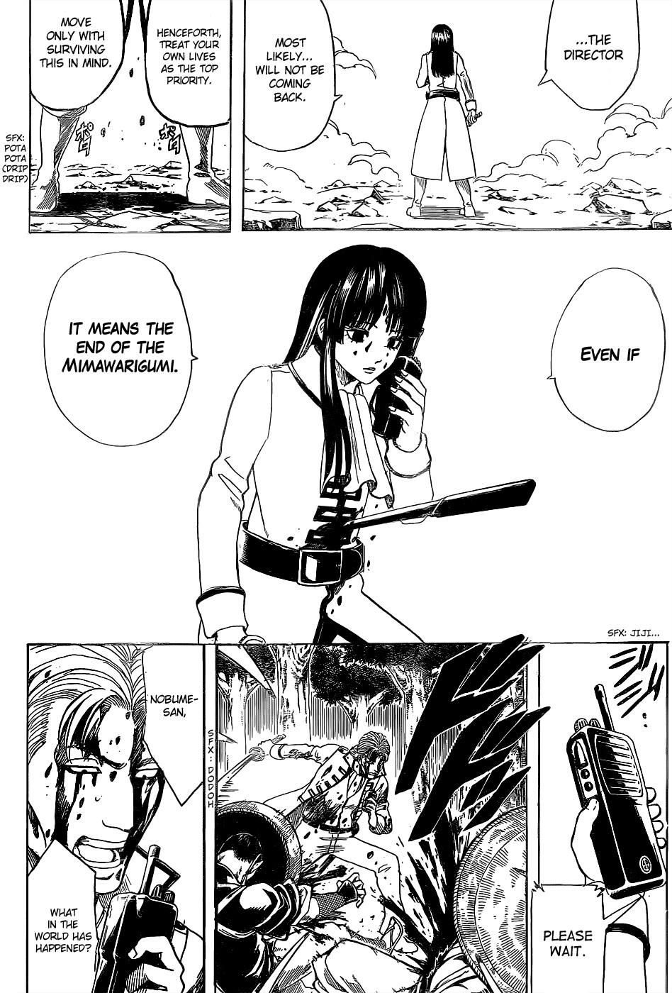 Gintama Chapter, 542 image 002