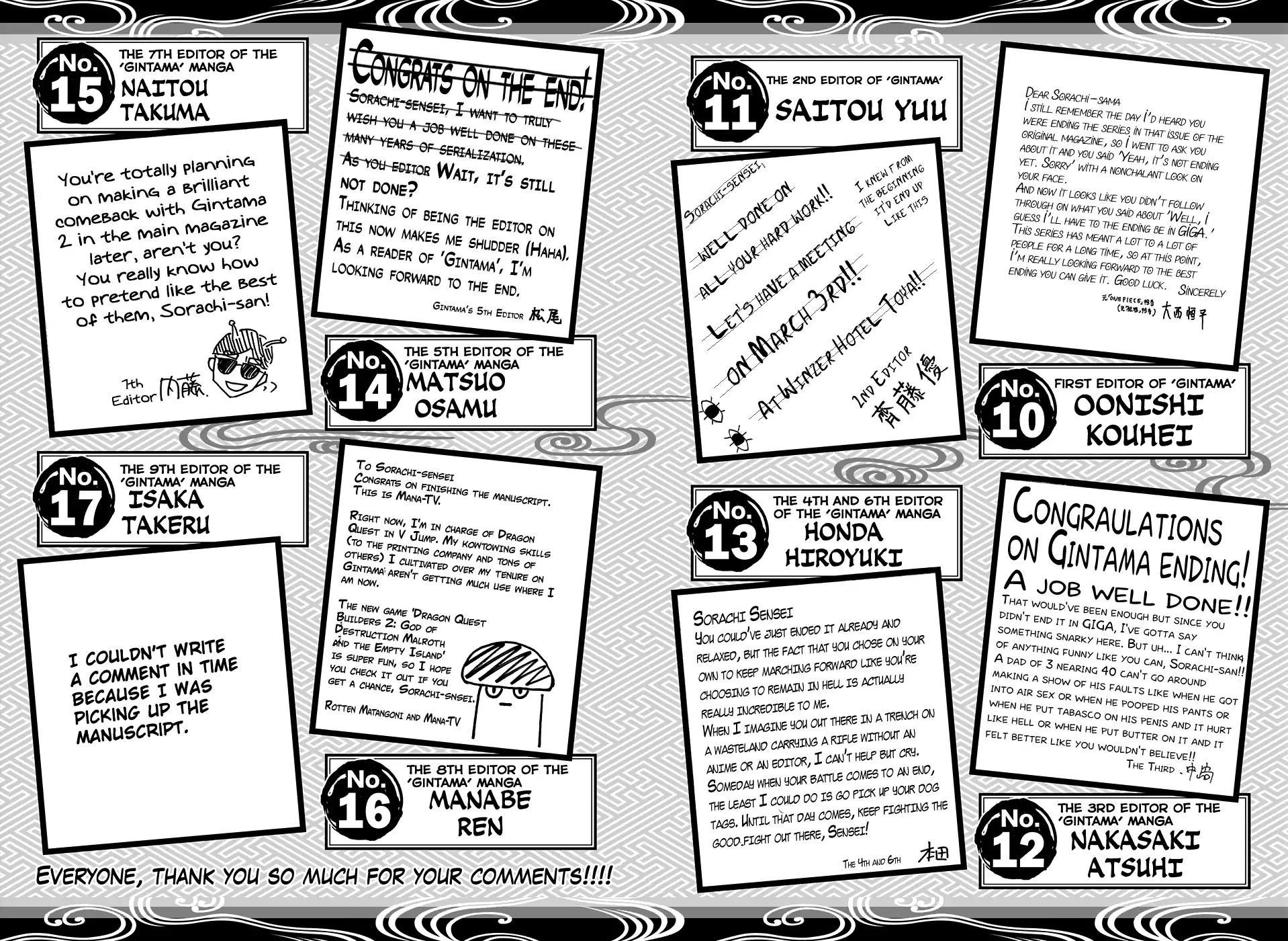 Gintama Chapter, 701 image 056
