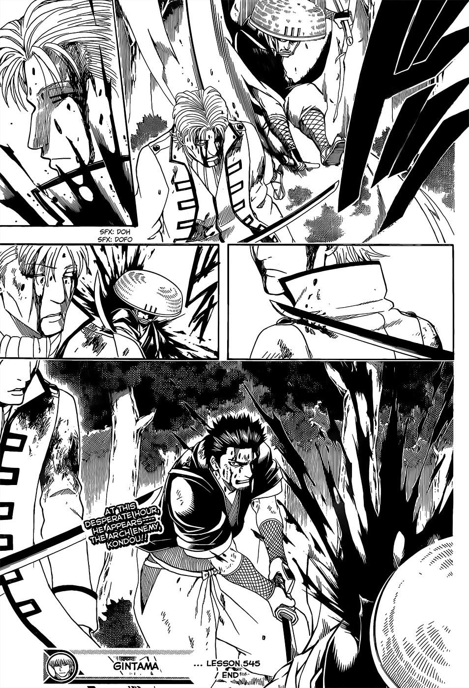 Gintama Chapter, 545 image 019