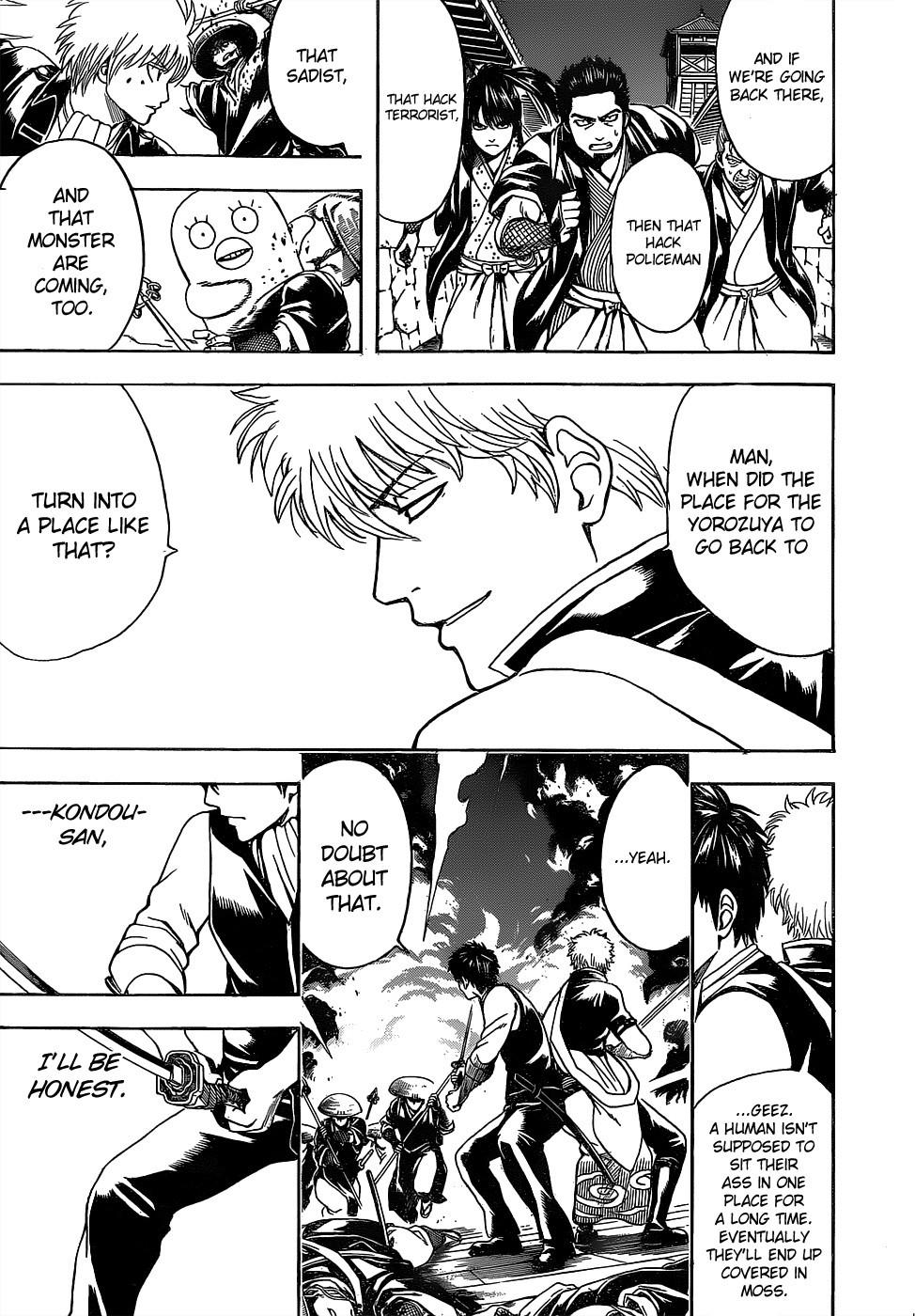 Gintama Chapter, 532 image 007
