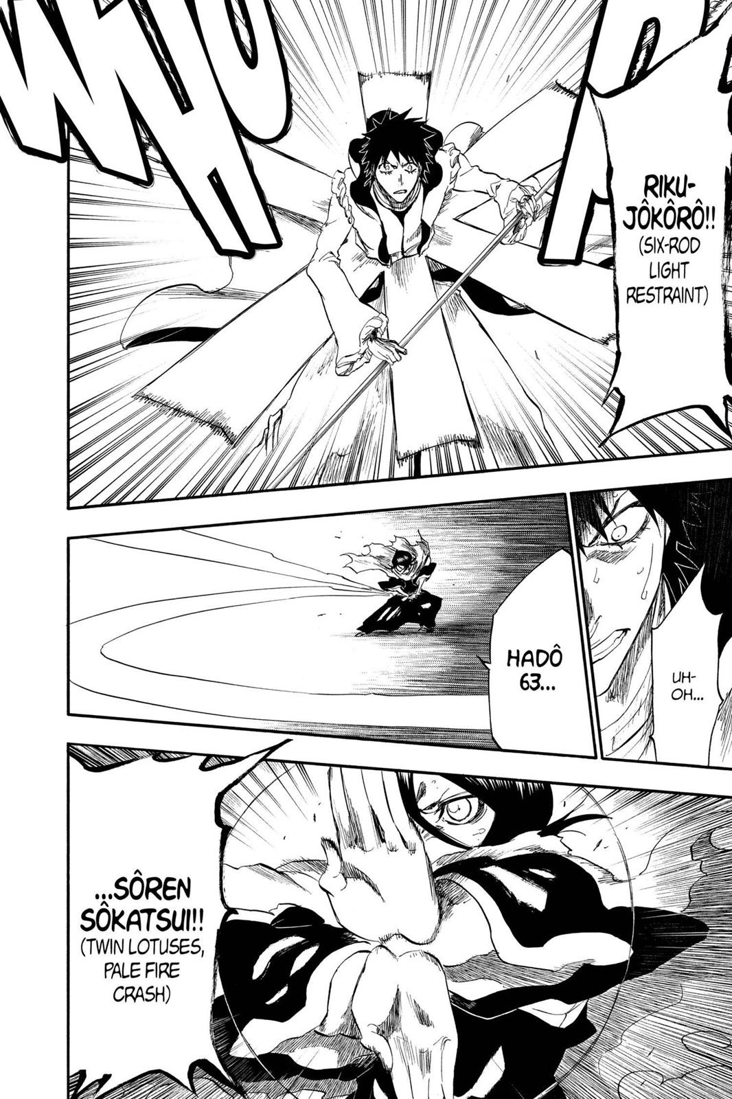 Bleach, Chapter 266 image 016