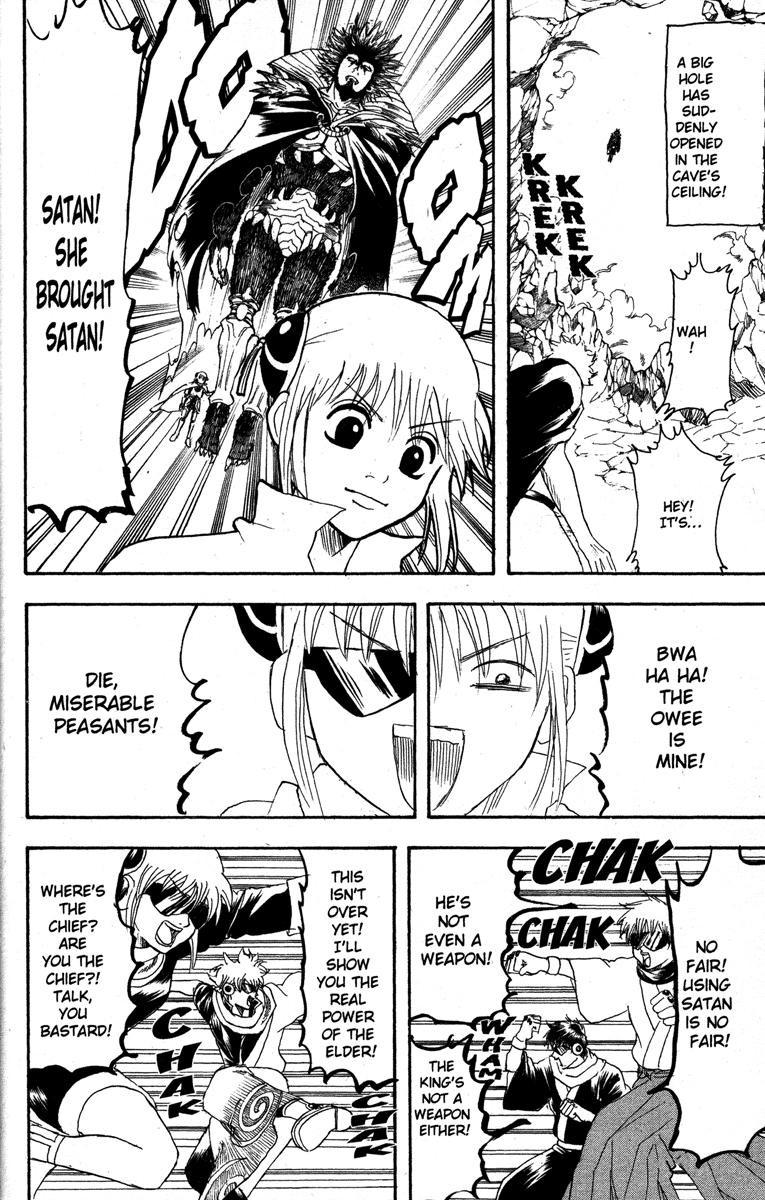 Gintama Chapter, 149 image 024