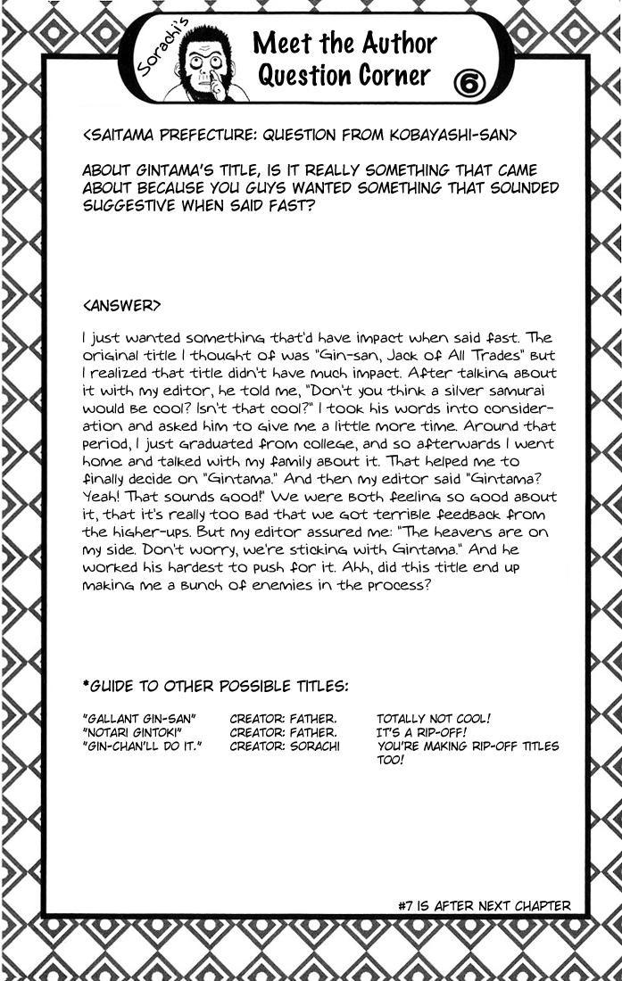Gintama Chapter, 33 image 021