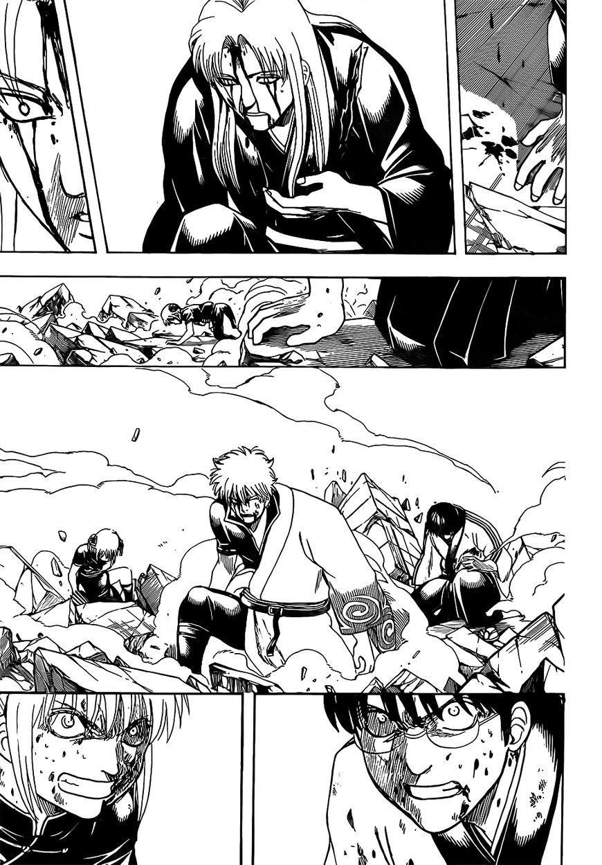 Gintama Chapter, 664 image 015