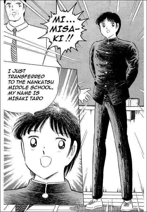 Captain Tsubasa, Chapter 110 image 028