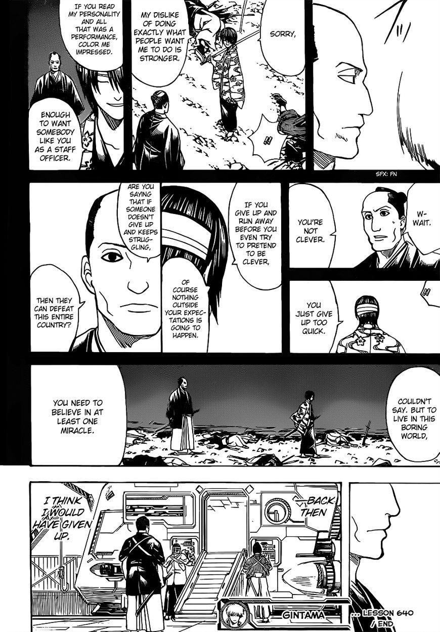 Gintama Chapter, 640 image 018