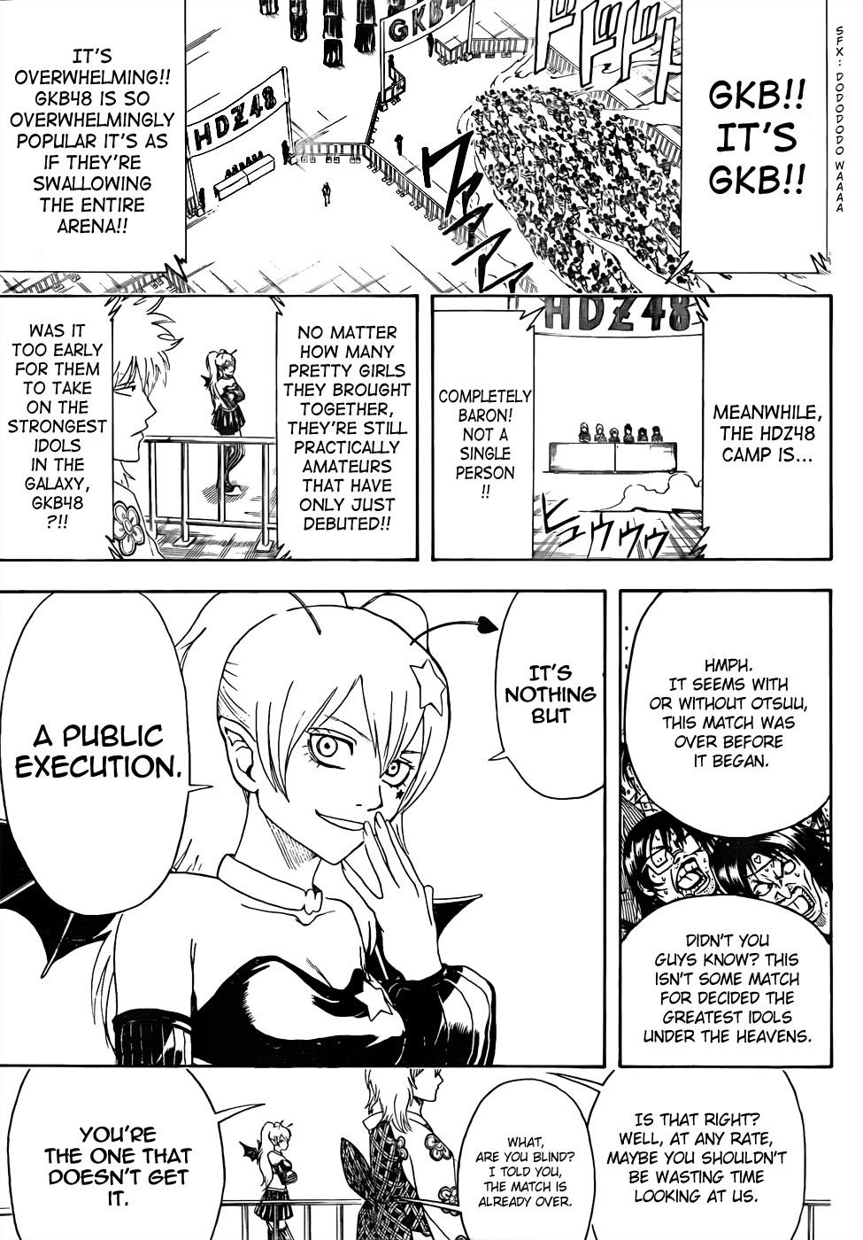 Gintama Chapter, 447 image 015