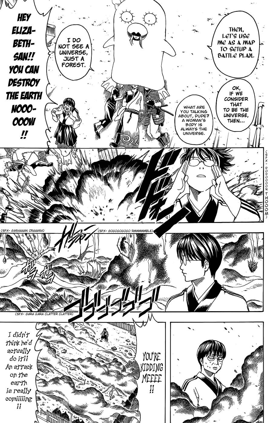 Gintama Chapter, 354 image 013