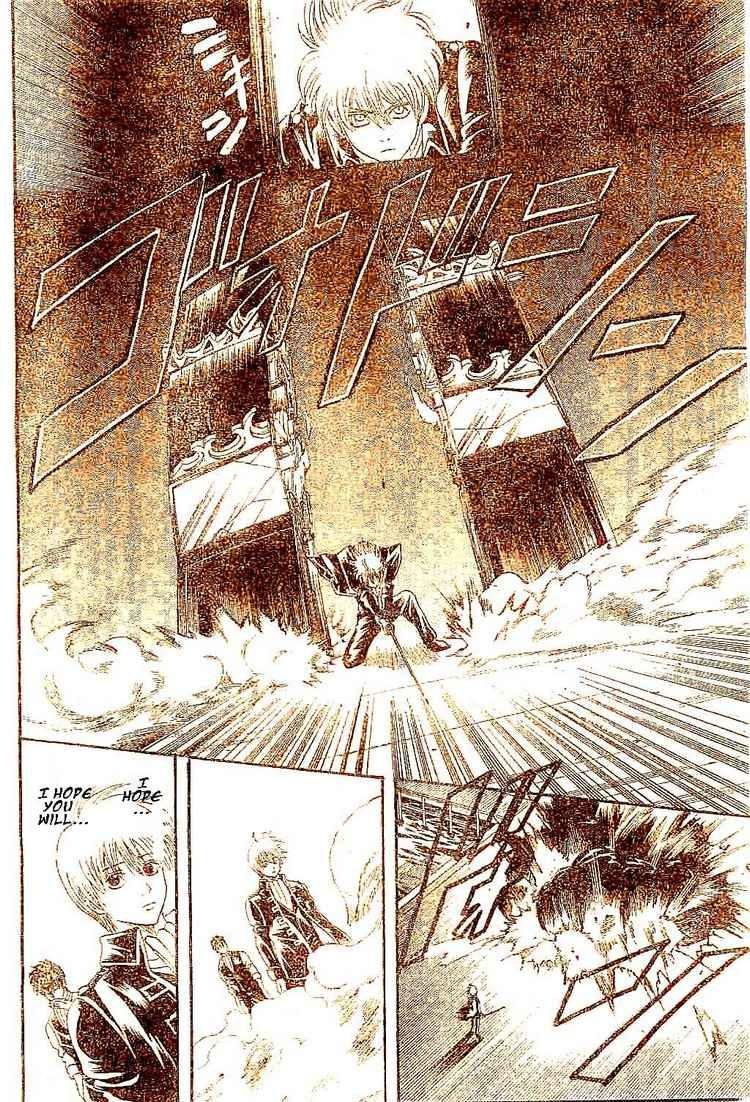 Gintama Chapter, 132 image 016