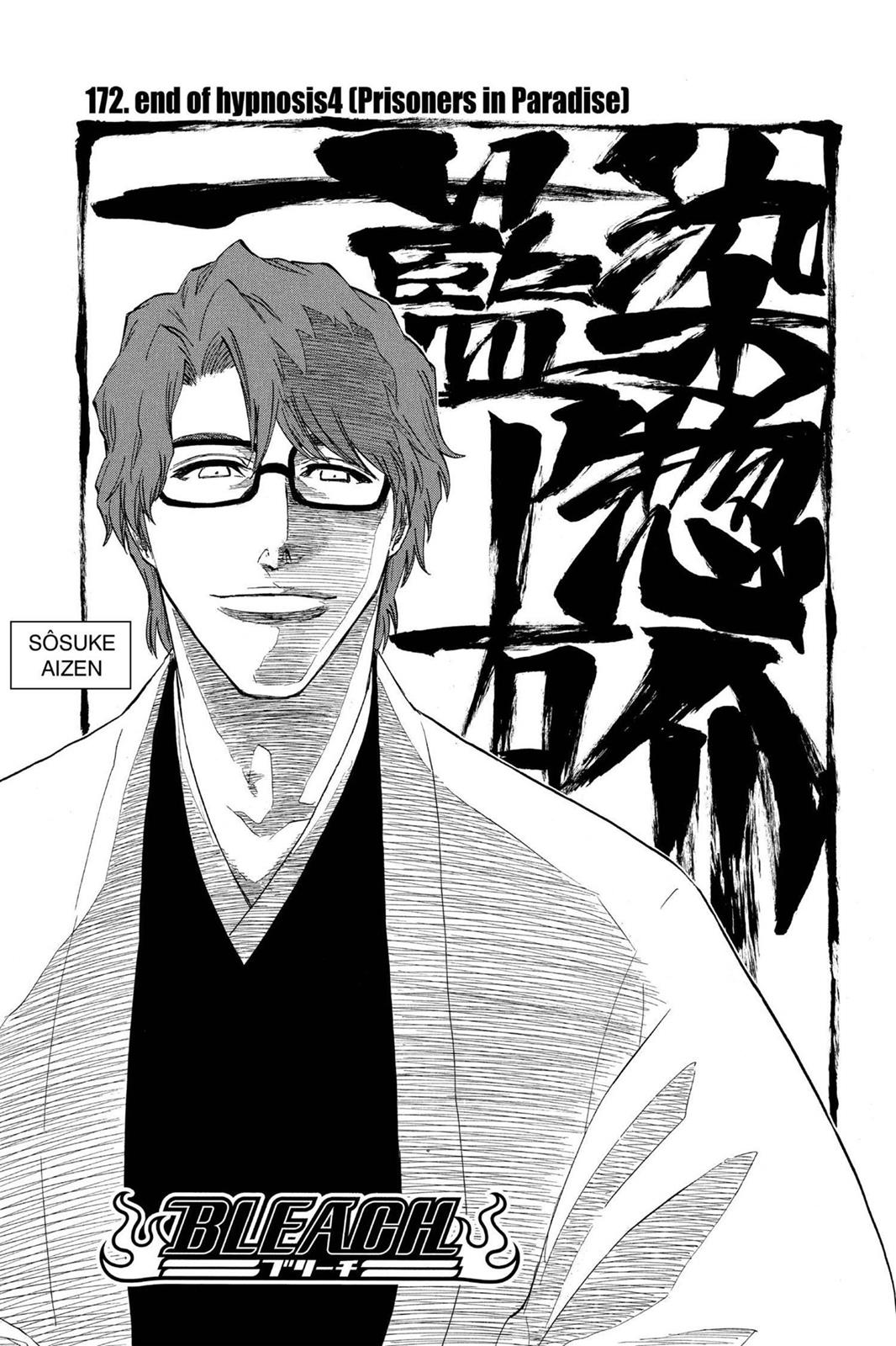 Bleach, Chapter 172 image 003