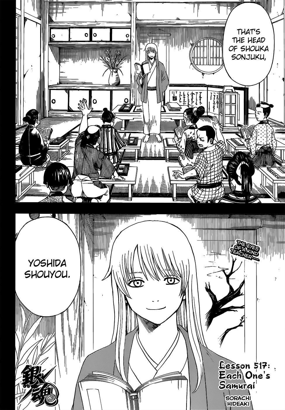 Gintama Chapter, 517 image 002