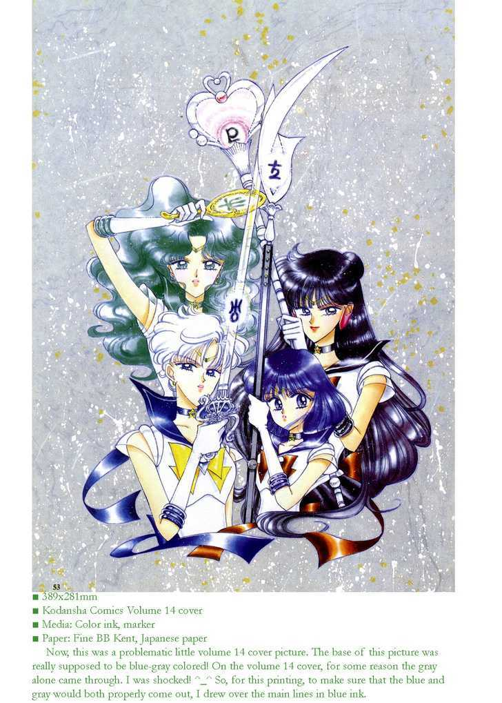 Sailor Moon, Cahpter 4 image 044