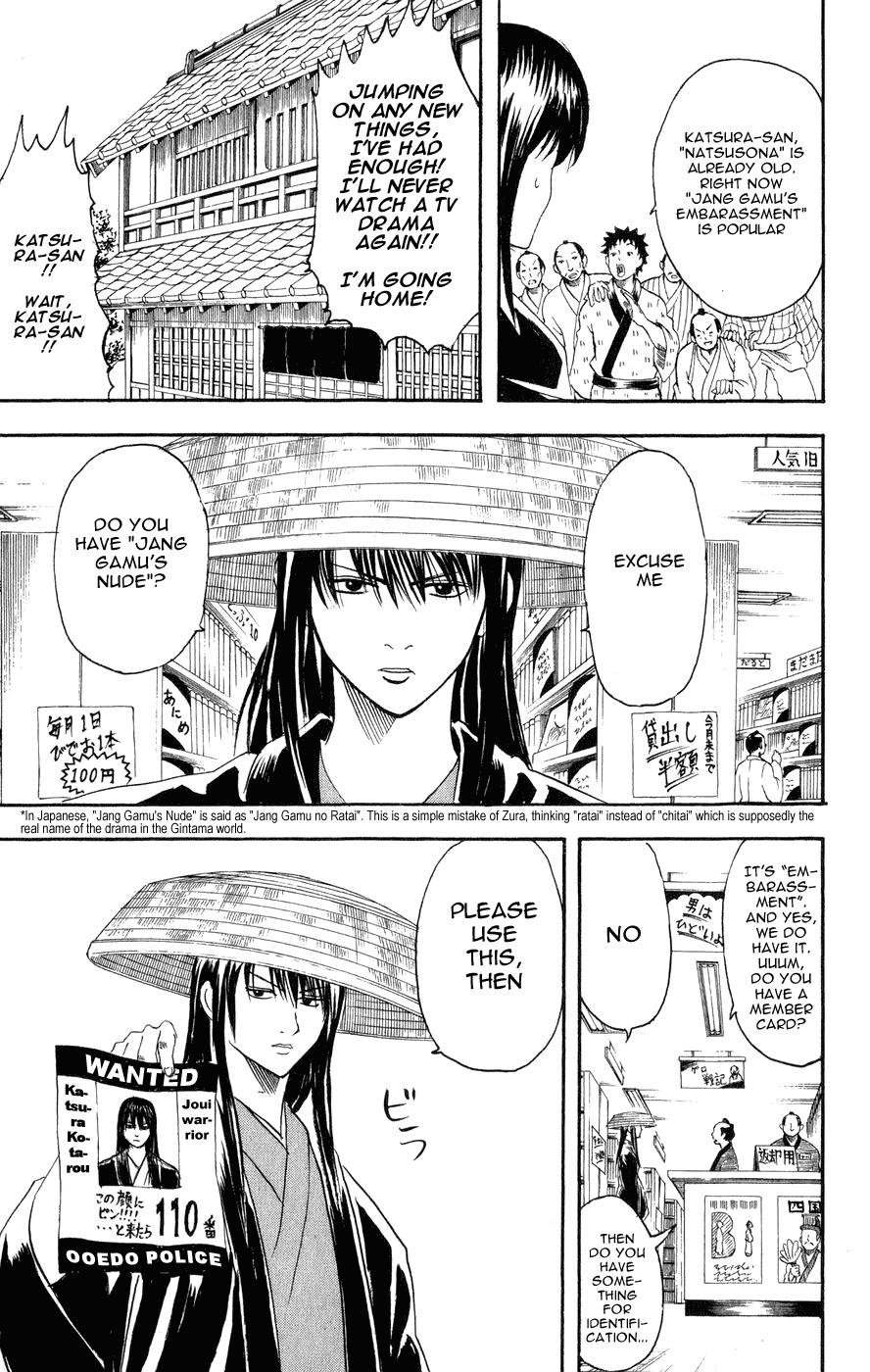 Gintama Chapter, 125 image 020