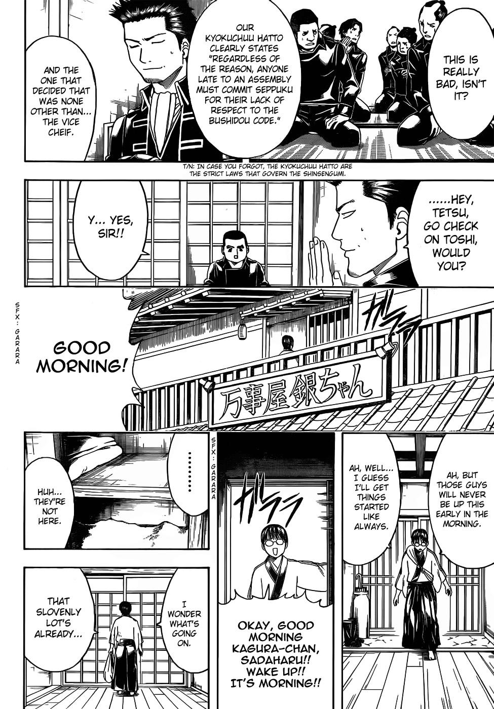 Gintama Chapter, 471 image 002