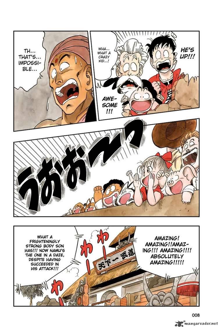 Dragon Ball, Chapter 45 image 010