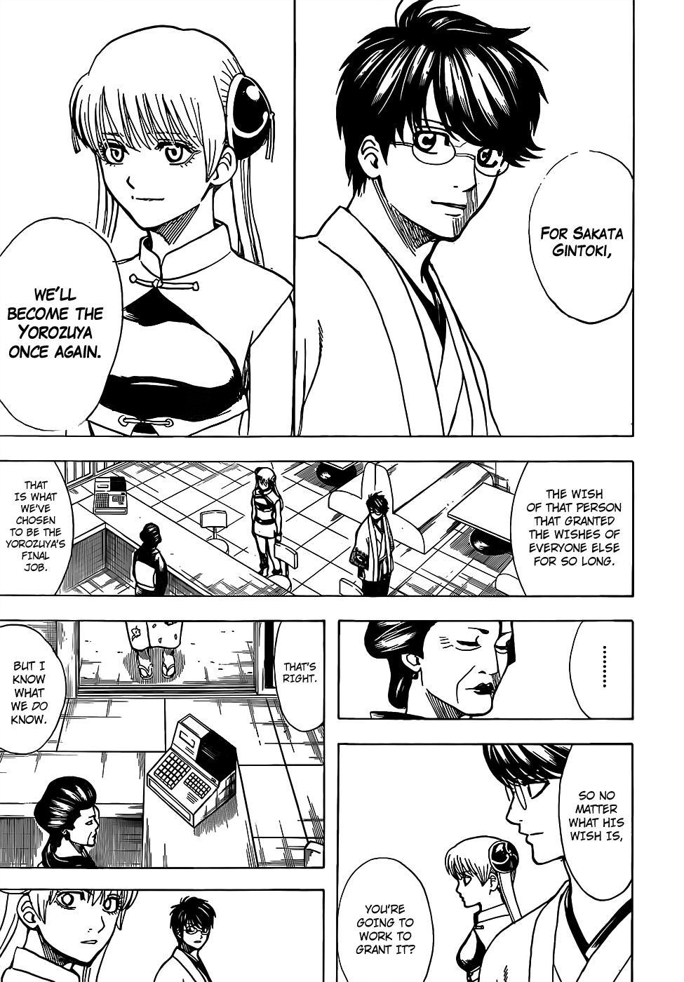 Gintama Chapter, 697 image 015