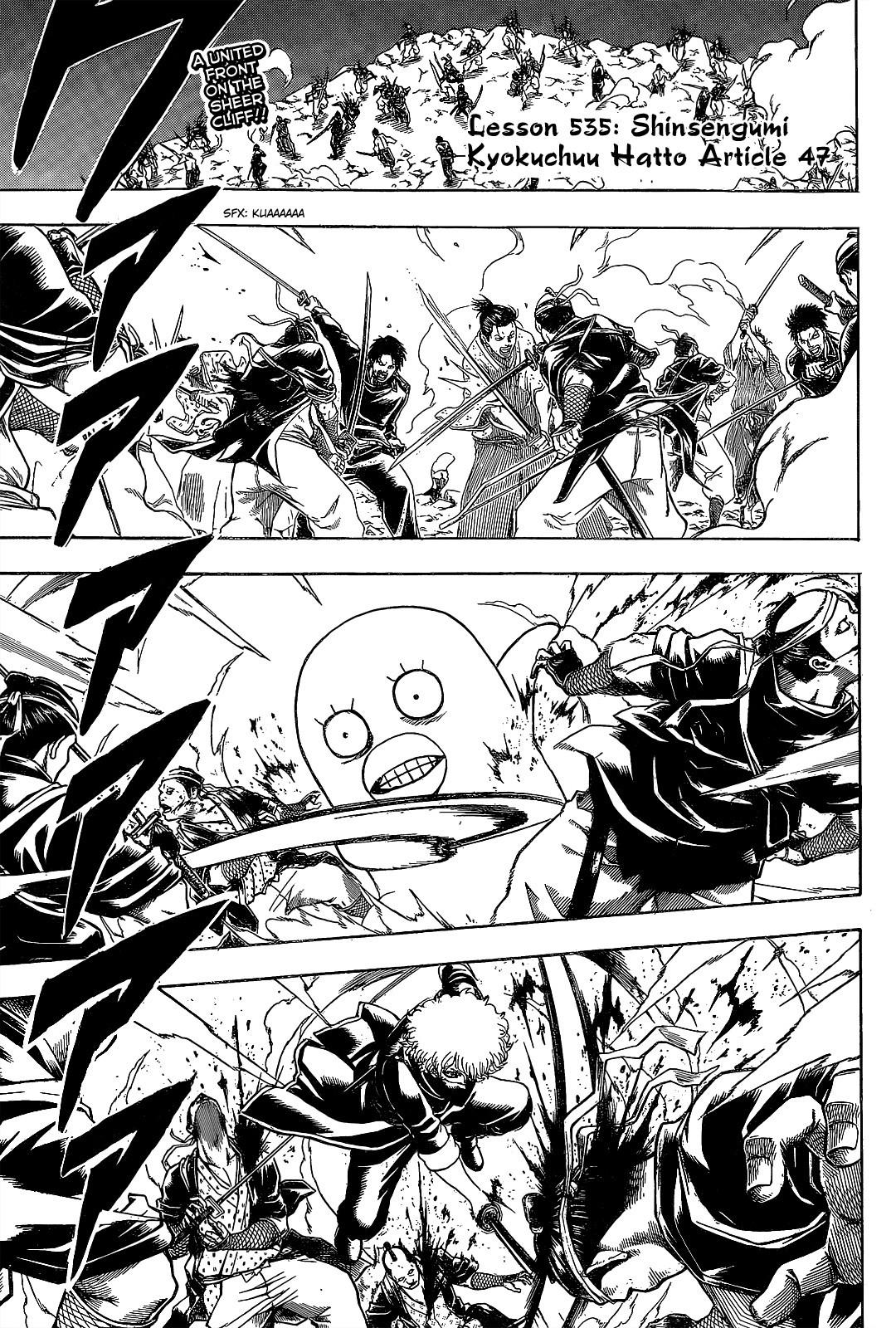 Gintama Chapter, 535 image 003