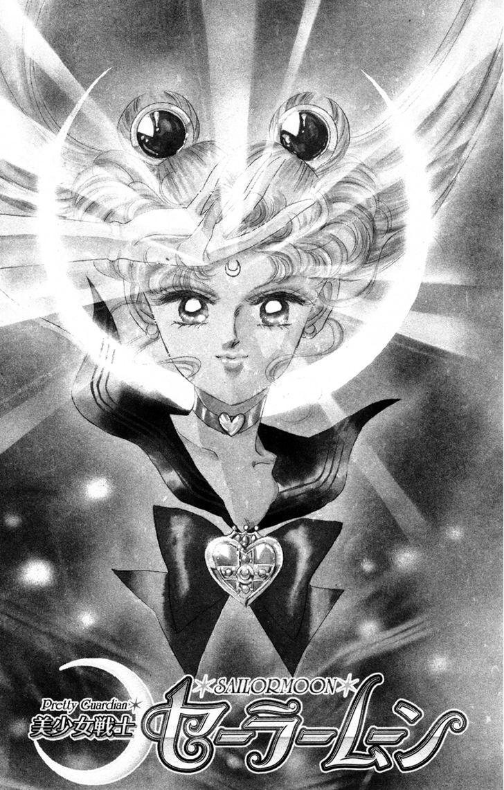 Sailor Moon, Cahpter 34 image 002