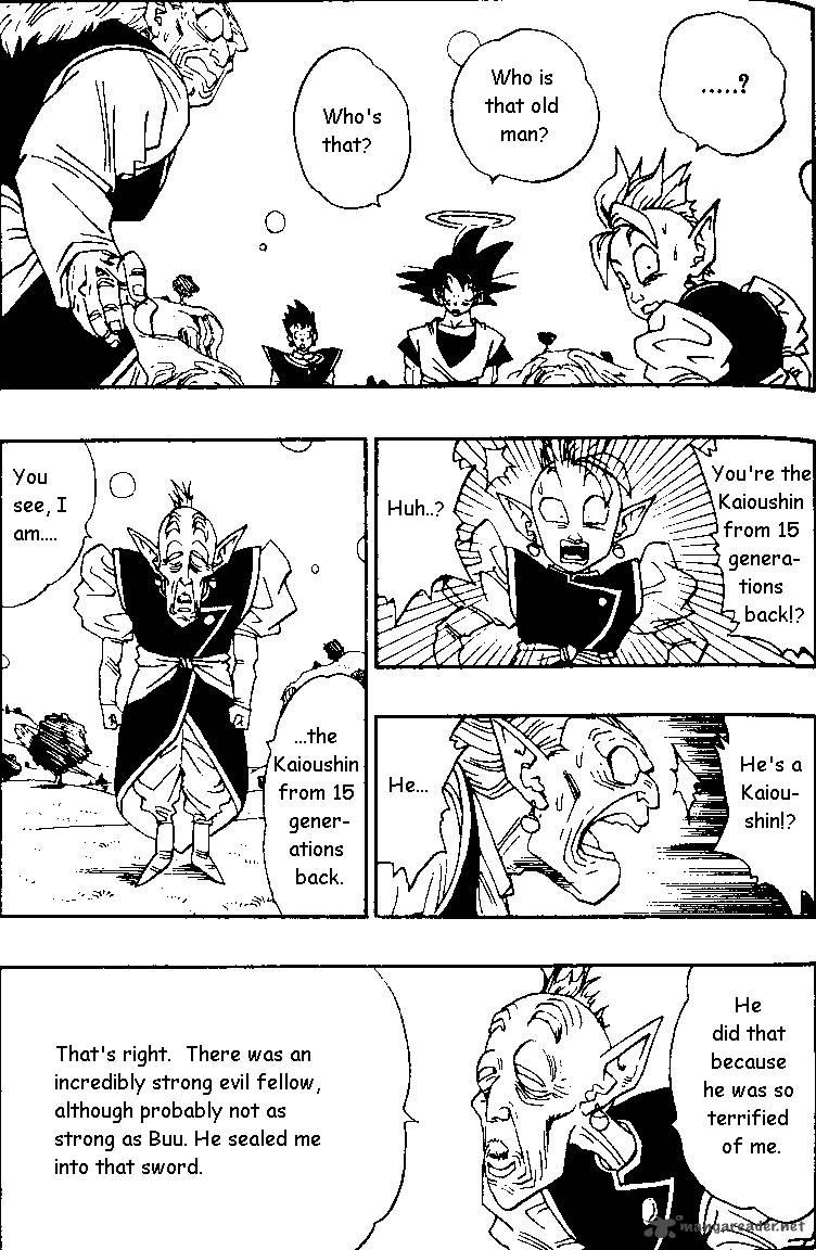 Dragon Ball, Chapter 480 image 006