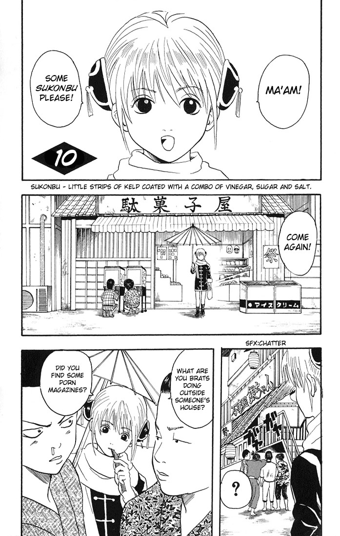 Gintama Chapter, 10 image 001