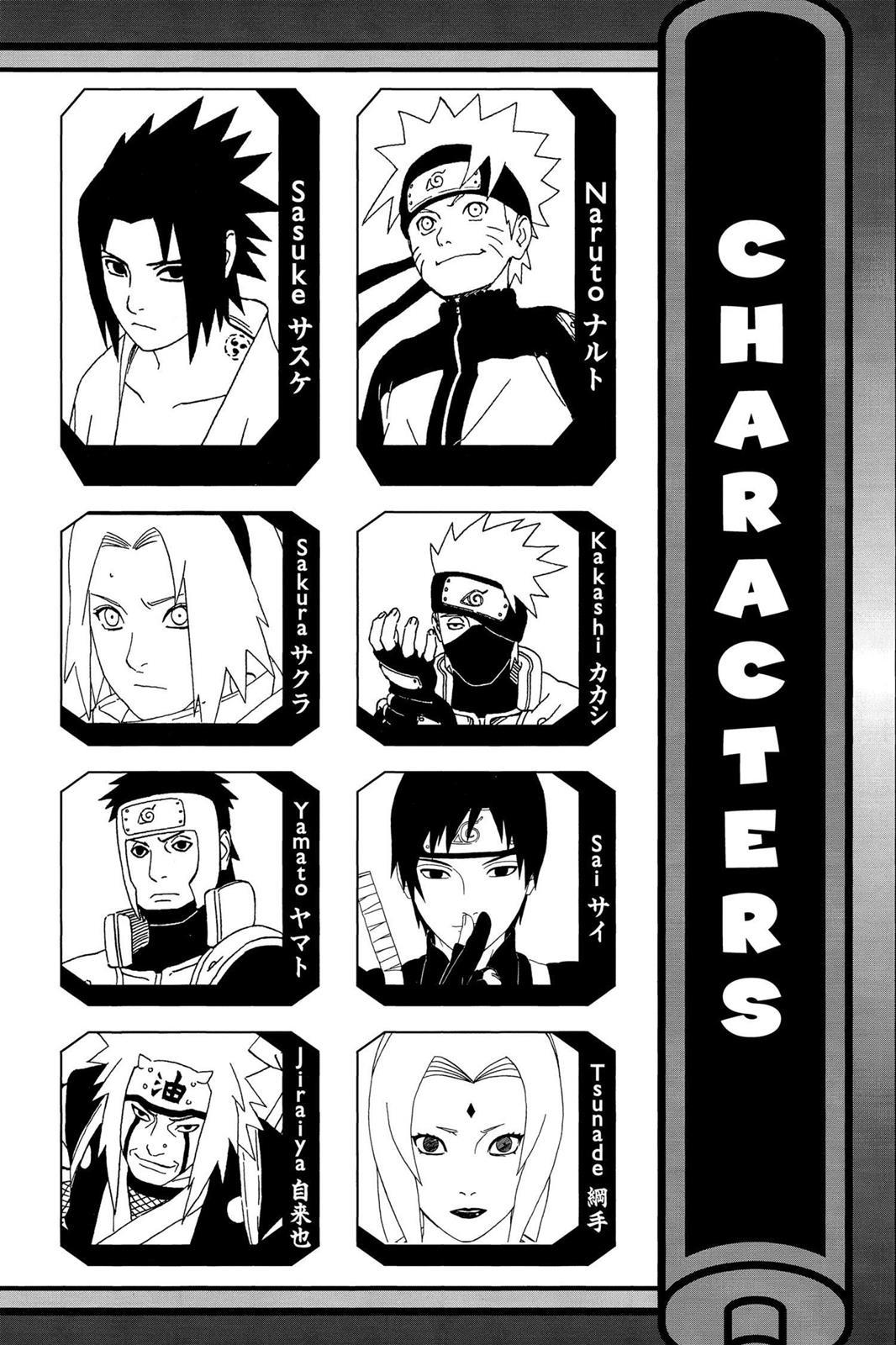 Naruto, Chapter 464 image 005