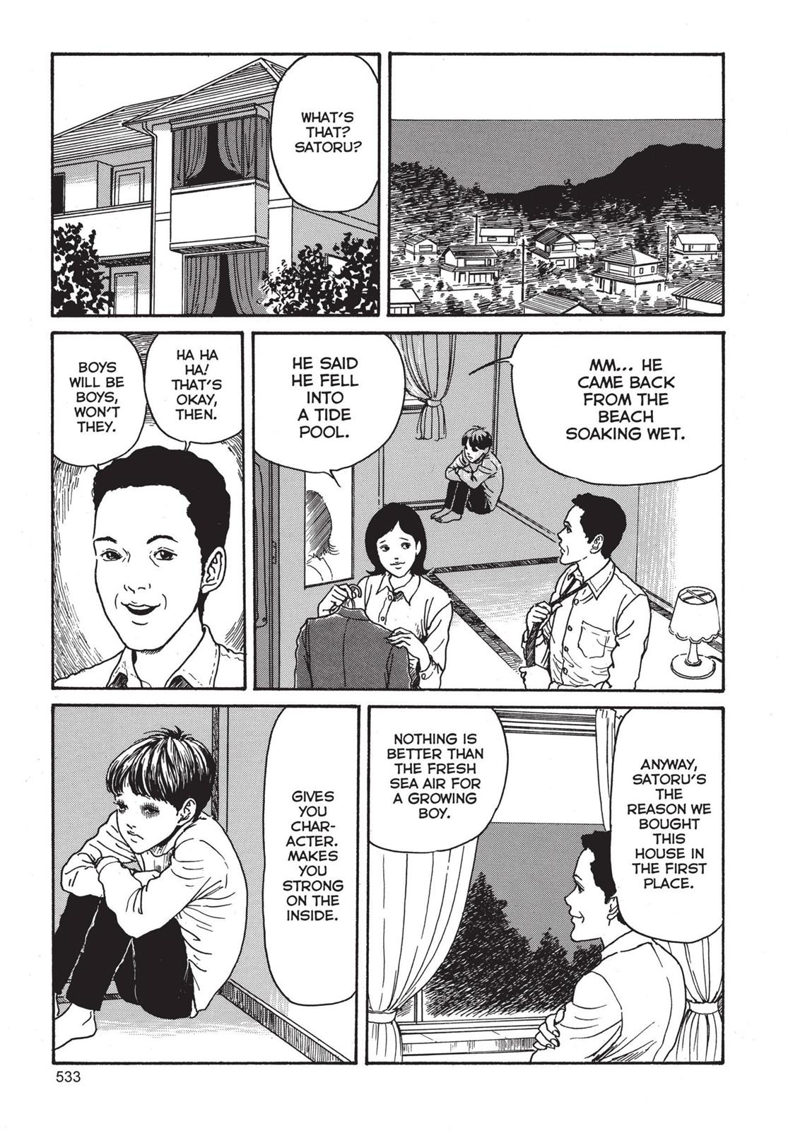 Tomie, Chapter 14 image 007
