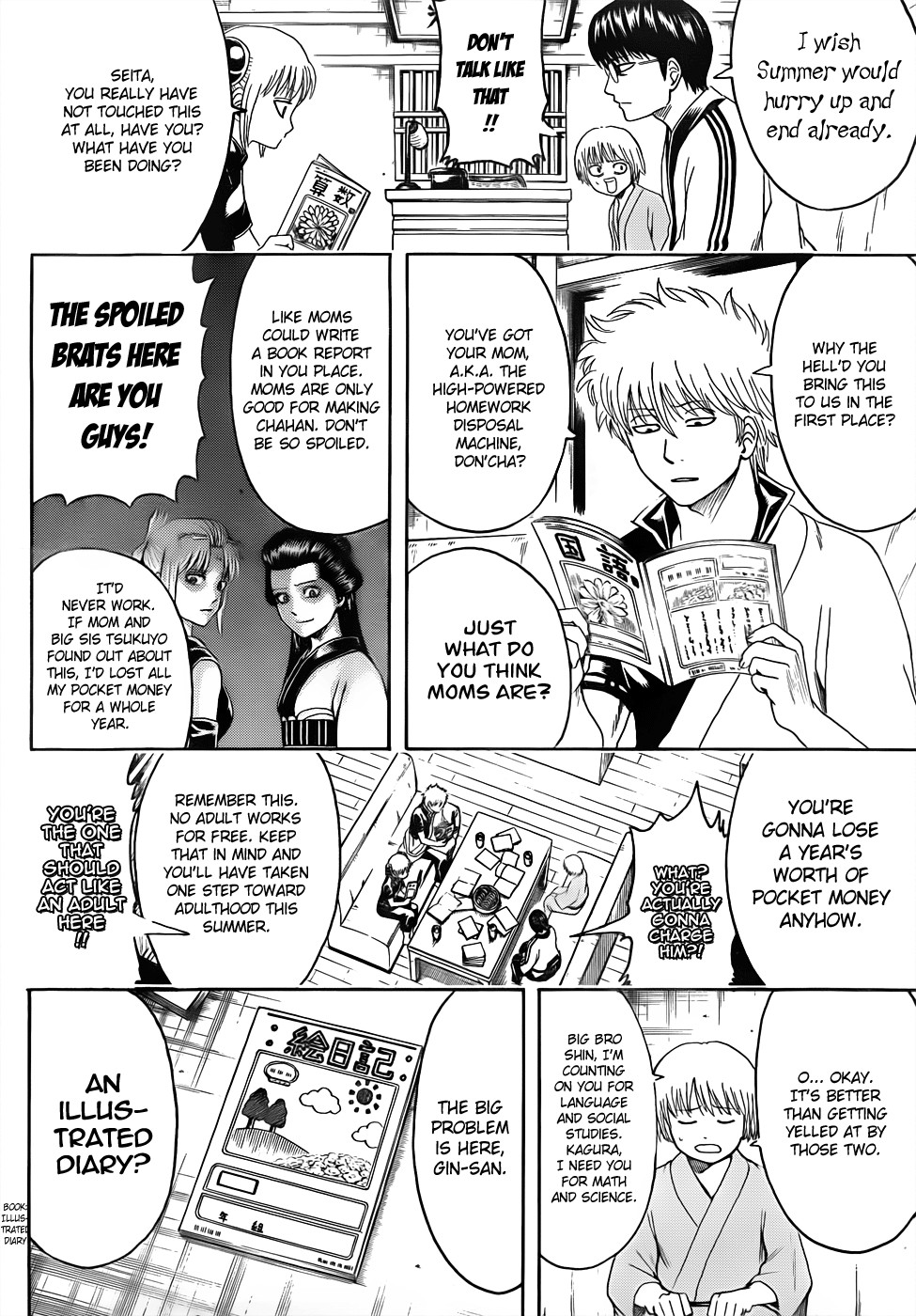 Gintama Chapter, 462 image 004