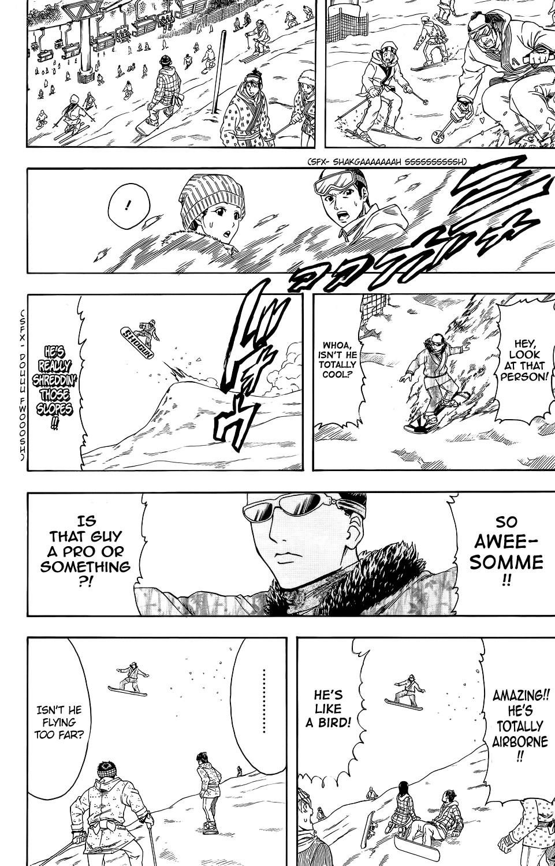 Gintama Chapter, 344 image 013