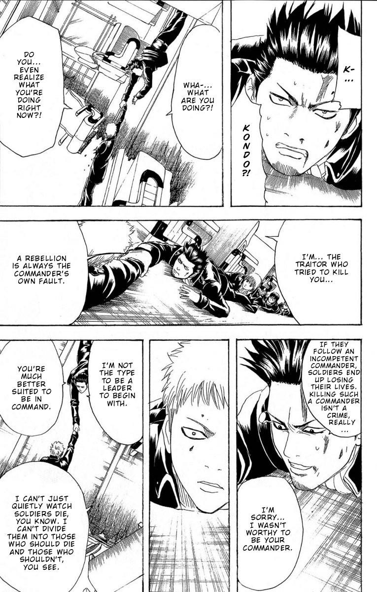 Gintama Chapter, 165 image 016