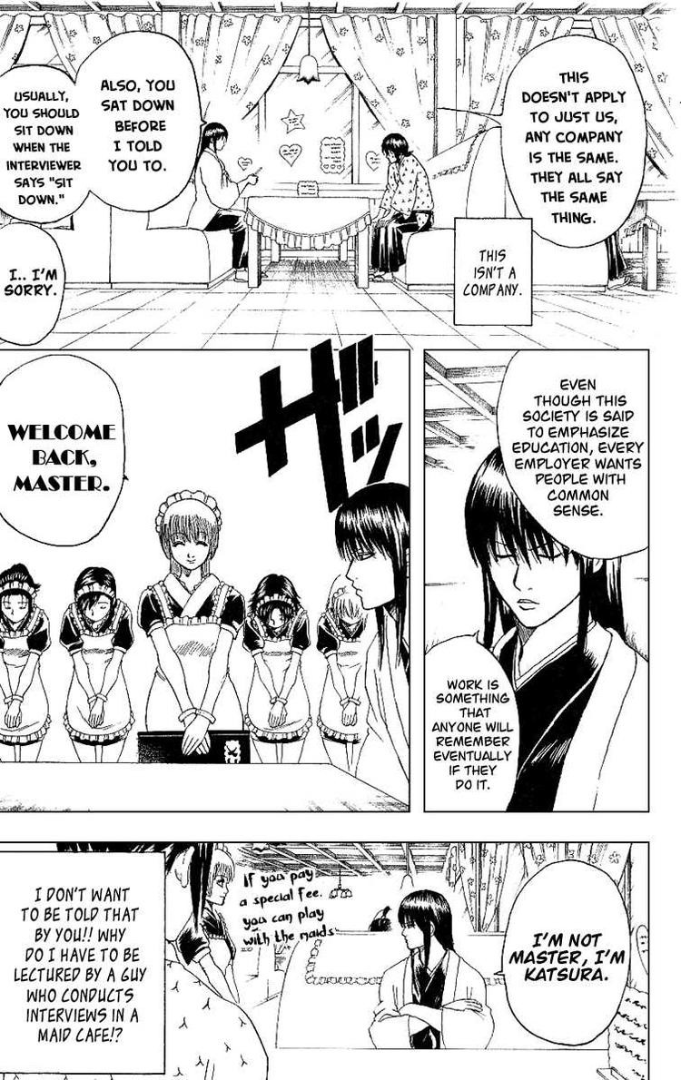 Gintama Chapter, 173 image 007