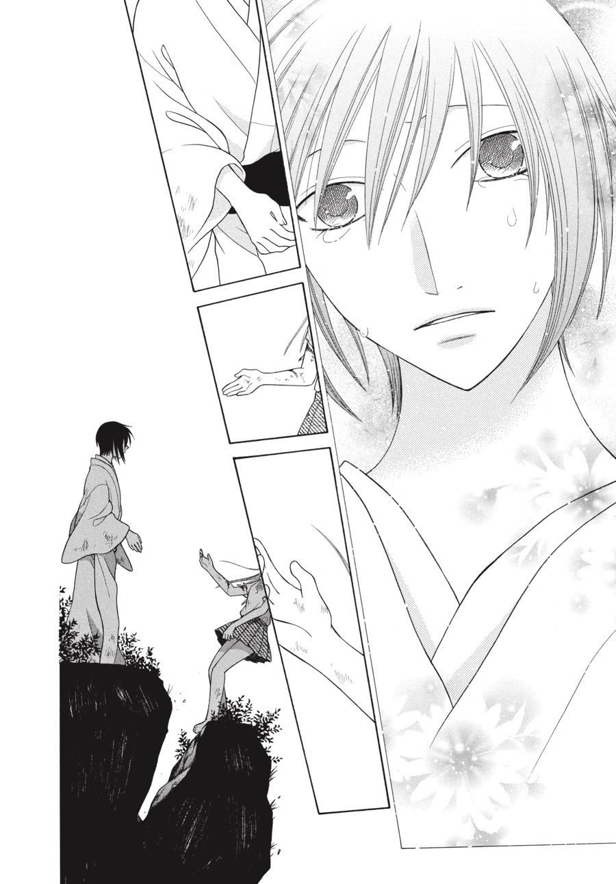 Fruits Basket, Chapter 121 image 030