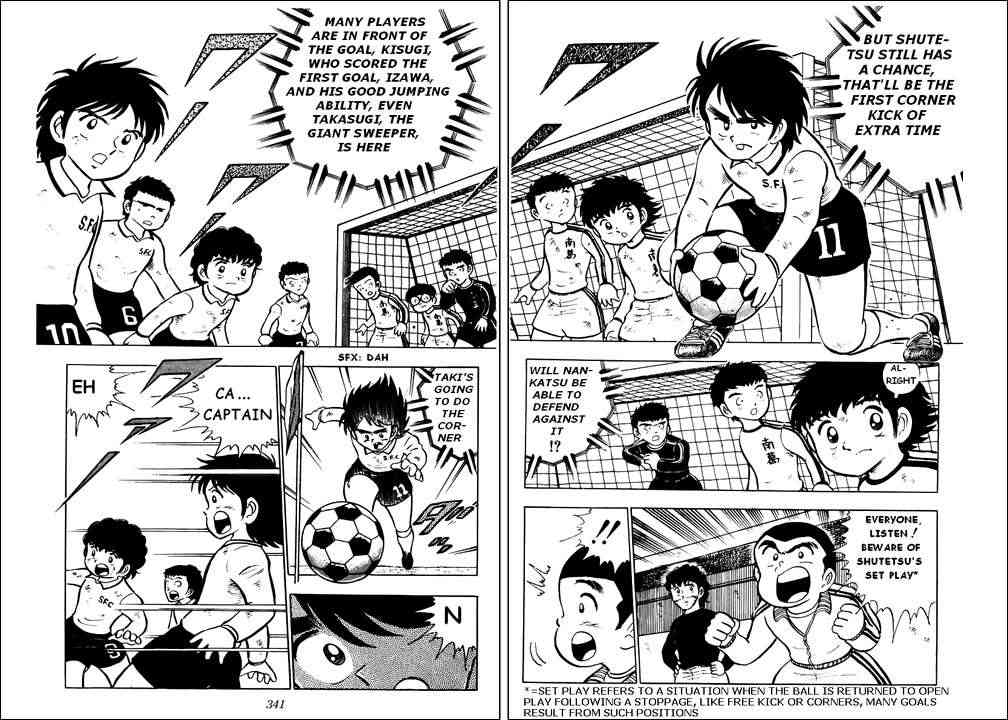 Captain Tsubasa, Chapter 7 image 033