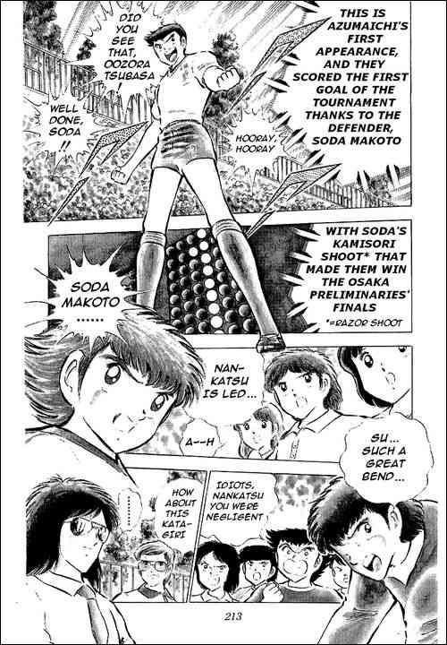 Captain Tsubasa, Chapter 60 image 014