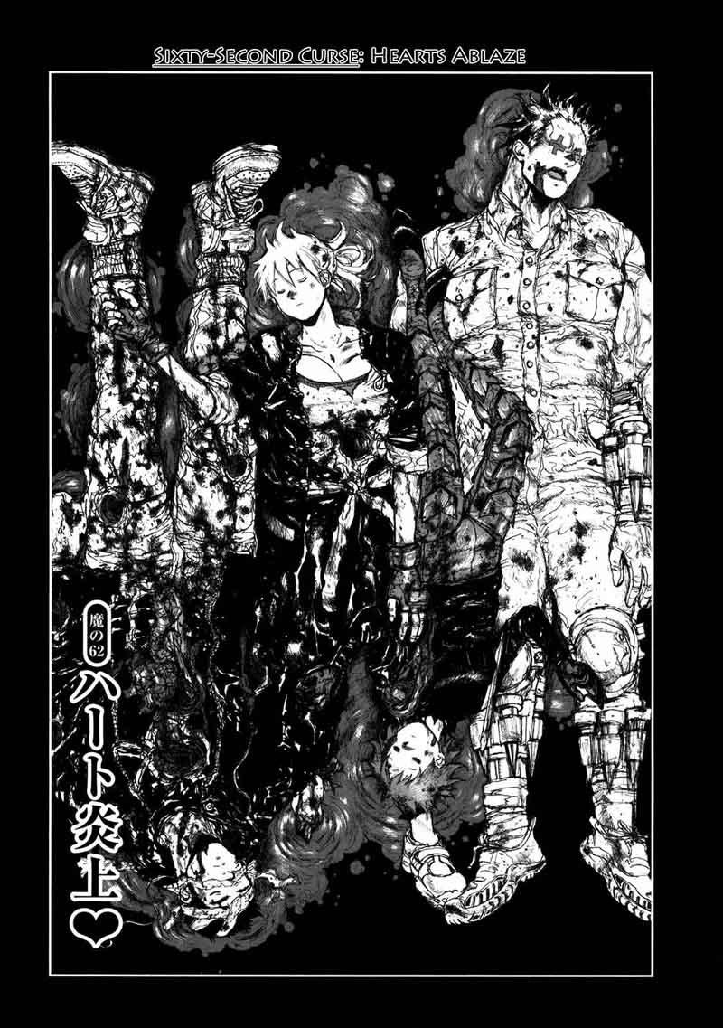 Dorohedoro, Chapter 62 image 008