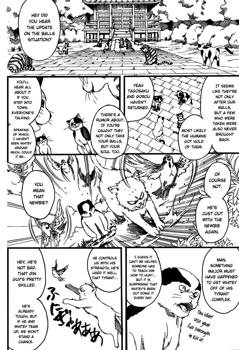 Gintama Chapter, 277 image 004