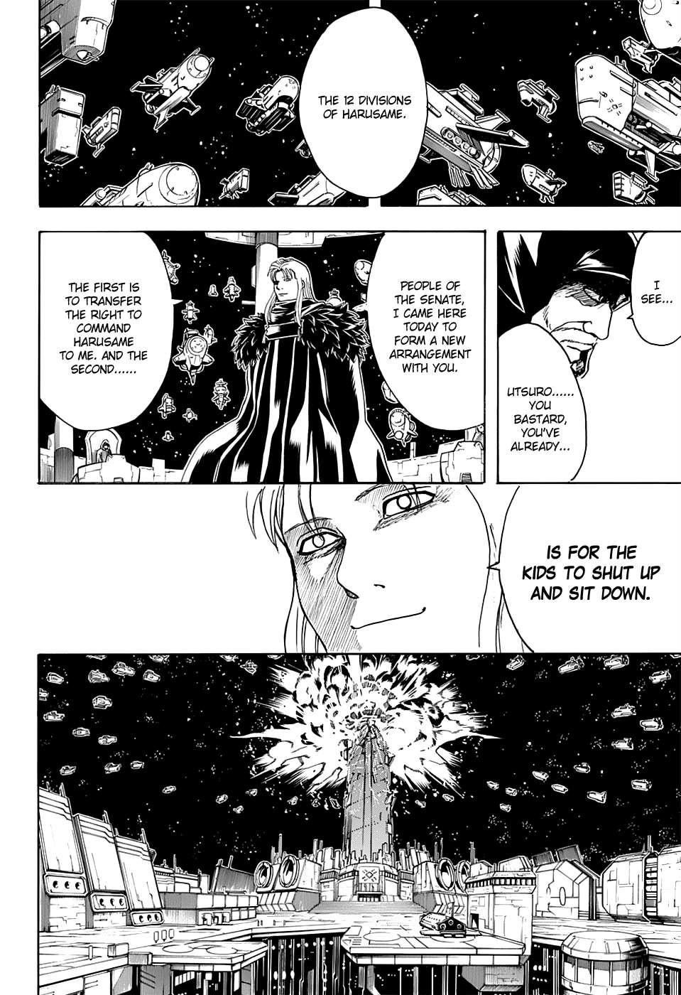 Gintama Chapter, 554 image 017