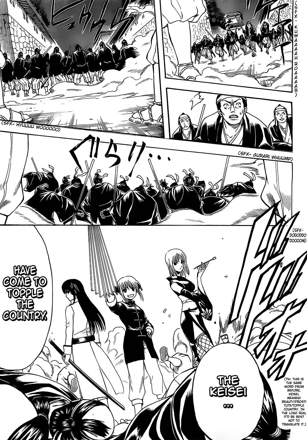 Gintama Chapter, 390 image 015